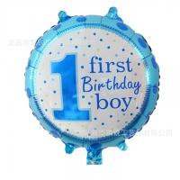 №2015 fed_ Шар фольга First Boy