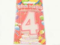 №569 Свечка в торт бело-красн. 4-ка